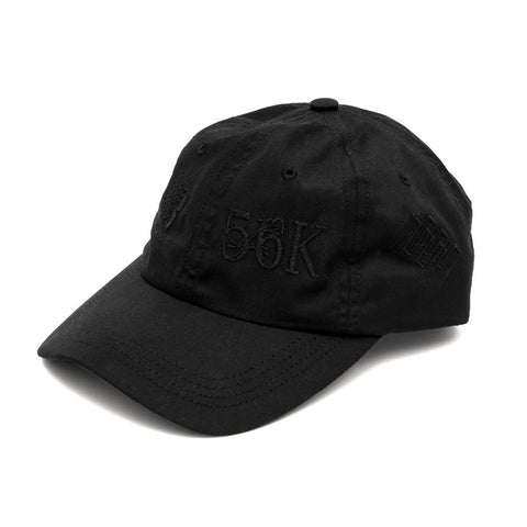 Bronze Anniversary Hat / Black
