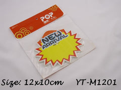 New Arrival Advertising POP Paper Cards, Pack of 10 Pcs, 12x10cm