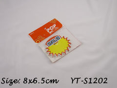 Sale Advertising POP Paper Cards, Pack of 10 Pcs, 8x6.5cm