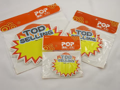 TOP SELLING Advertising POP Paper Cards, Pack of 30 Pcs, 3 Sizes