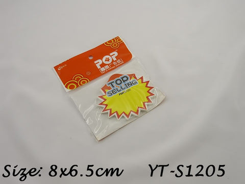 Top Selling Advertising POP Paper Cards, Pack of 10 Pcs, 8x6.5cm