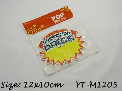 Promotion Price Advertising POP Paper Cards, Pack of 10 Pcs, 12x10cm