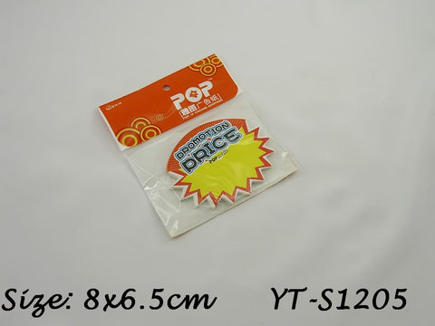 Promotion Price Advertising POP Paper Cards, Pack of 10 Pcs, 8x6.5cm