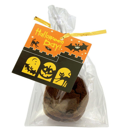 Halloween Design Paper Gift / Price Tags with Flat Cellophane Bags and Golden Twist Ties, Set of 95 (A)