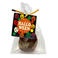 Halloween Design Paper Gift / Price Tags with Flat Cellophane Bags and Golden Twist Ties, Set of 95 (C)