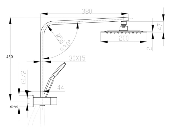 Bad und Kuche Chrome Shower on Rail - BKSS101H