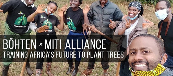 Tree Planting Initiative with Miti Alliance 🌱