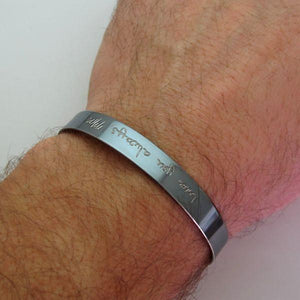 personalized mens bracelet with signature engraving