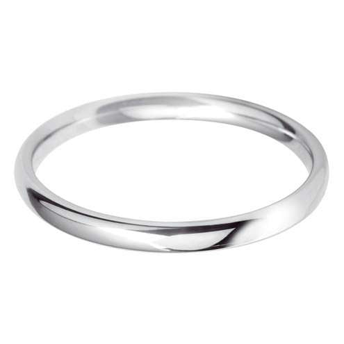 18ct White Gold Ladies BLC Shaped Wedding Ring
