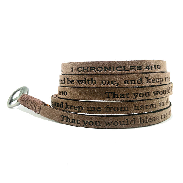 Bible Verse Wrap Around – 1 Chronicles 4:10 – Dark Brown