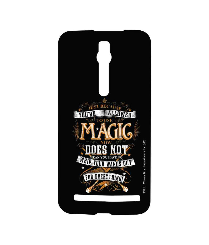 Harry Potter Wand Wisdom Sublime Case for Asus Zenfone 2
