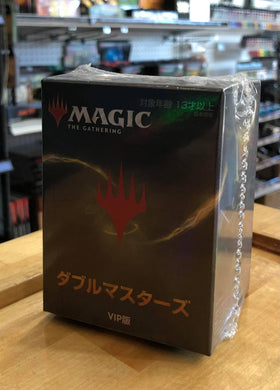 Magic The Gathering Double Masters VIP Box JAPANESE