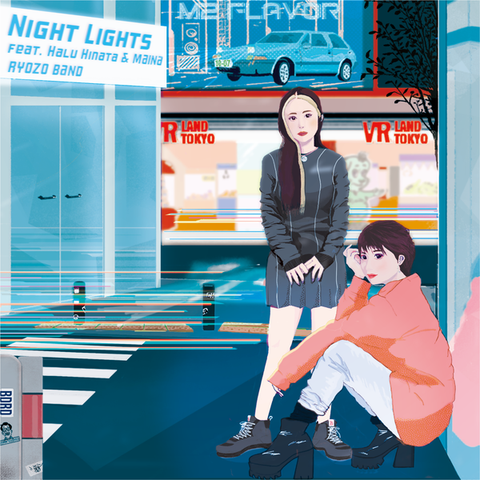 Night Lights feat. 日向ハル&MAINA (7inch record)