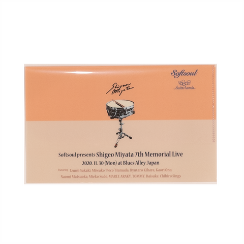 Softsoul Miyata Shigeo memorial Mask Case (Orange)