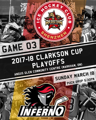 March 18 2018 - 5:30PM - Kunlun Red Star Hosted Playoffs Game 3