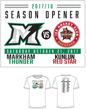 Load image into Gallery viewer, Markham Thunder Limited Edition T-Shirt - Adult