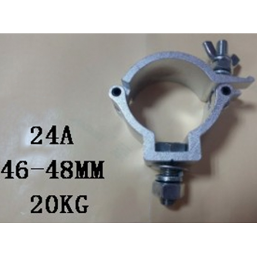 Truss Clamp 48mm 20kg