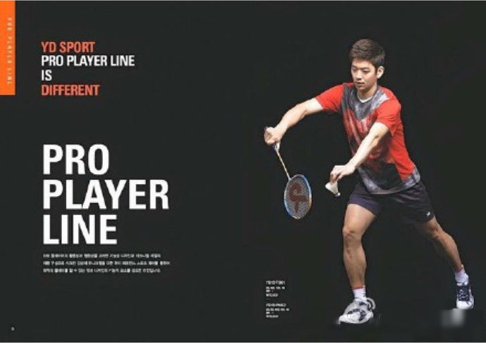 Lee Yong Dae _ Badminton Life _ Dare to Dream