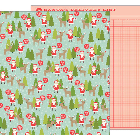 North Pole 12x12 Pattern Paper - Pebbles - Merry Merry