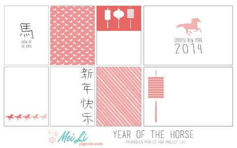 Year of the Horse- Printables