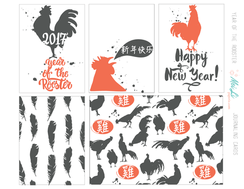 Year of the Rooster Printables- Mei Li Paperie