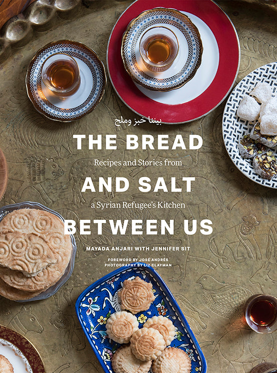 The Bread and Salt Between Us By Mayada Anjari