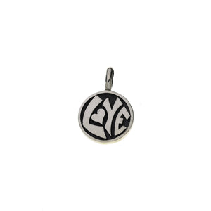 Mod Pod Groovy Kind Of Love Sterling Silver Charm - Cynthia Gale New York