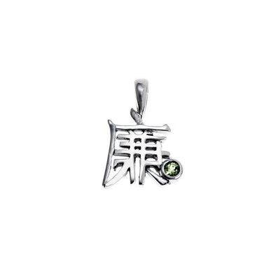 Hanzi Purity August Sterling Silver Peridot Necklace - Cynthia Gale New York Jewelry