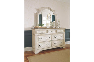 Ashley Furniture Chipped White Realyn Bedroom Mirror