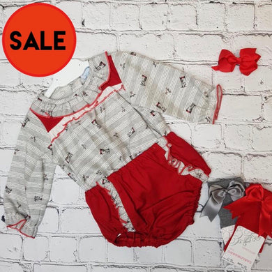 CLEARANCE Ceyber Grey And Red Jam Set