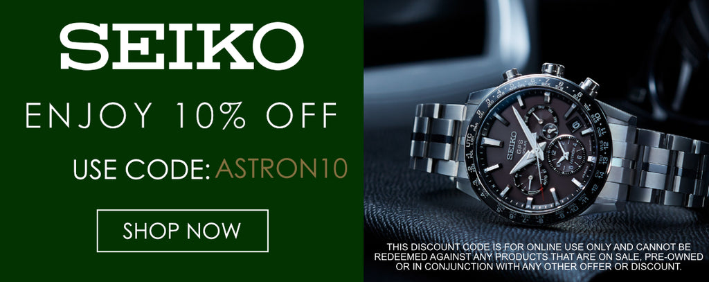 Seiko Astron Watches Discount Code