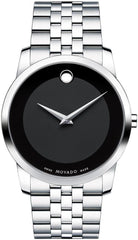 Movado Watch Museum D