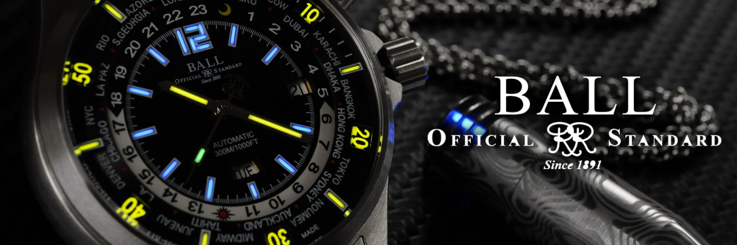 Ball Watch Company Watches banner