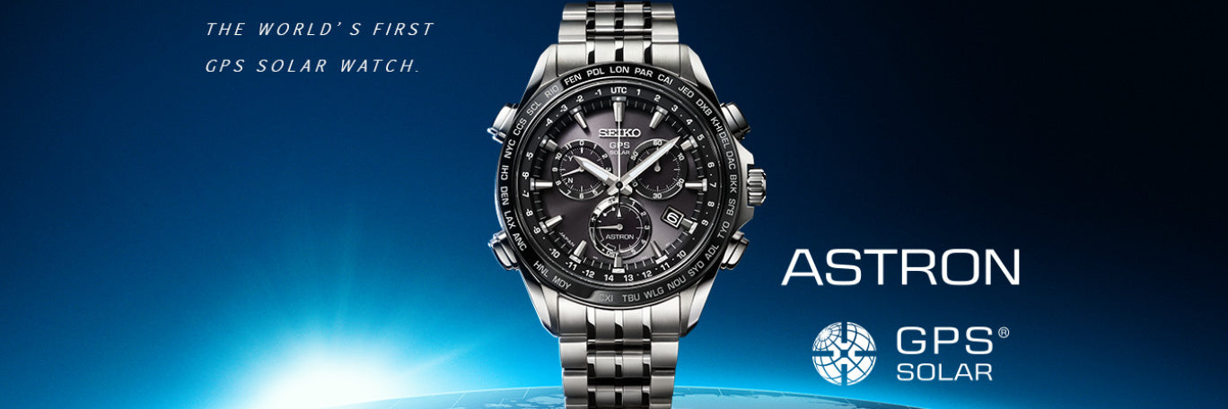 Seiko Astron Watches banner