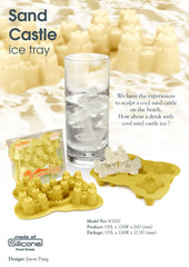 Ice Tray - Sand Castle