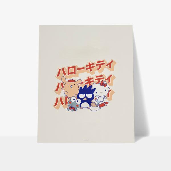 Sanrio Group Japanese Logo Art Print