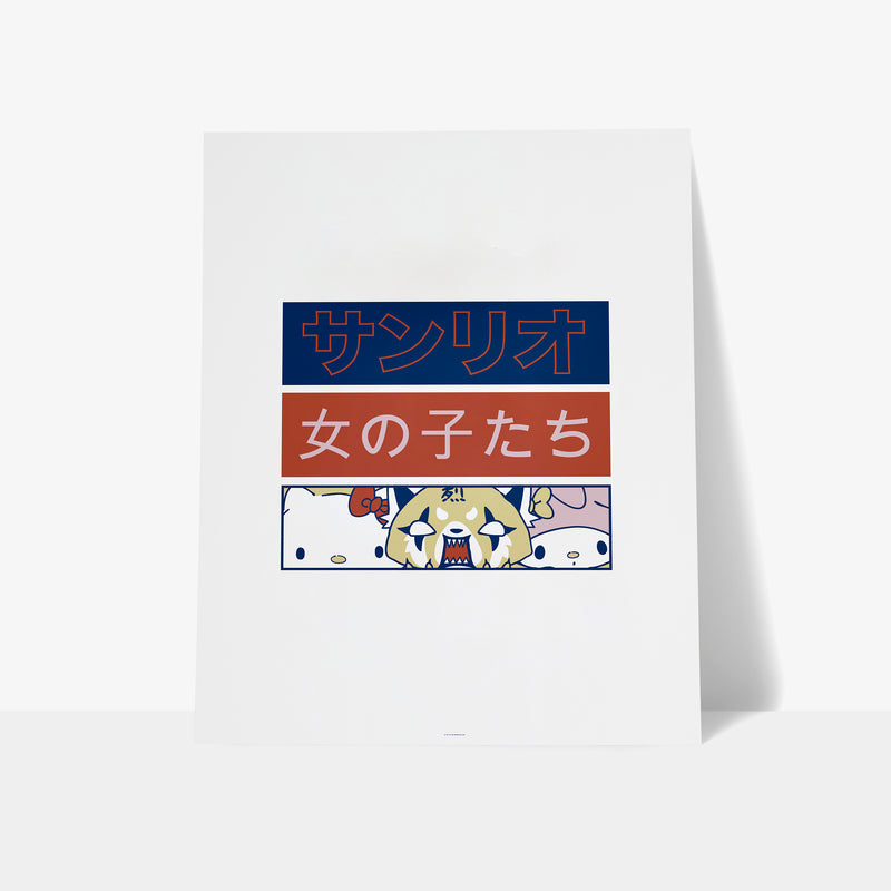 Sanrio Girls Japanese Logo Art Print