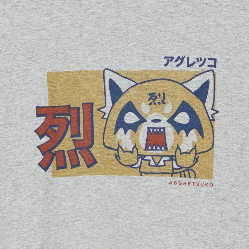 Aggretsuko Japanese Logo Premium Organic Cotton Grey T-Shirt