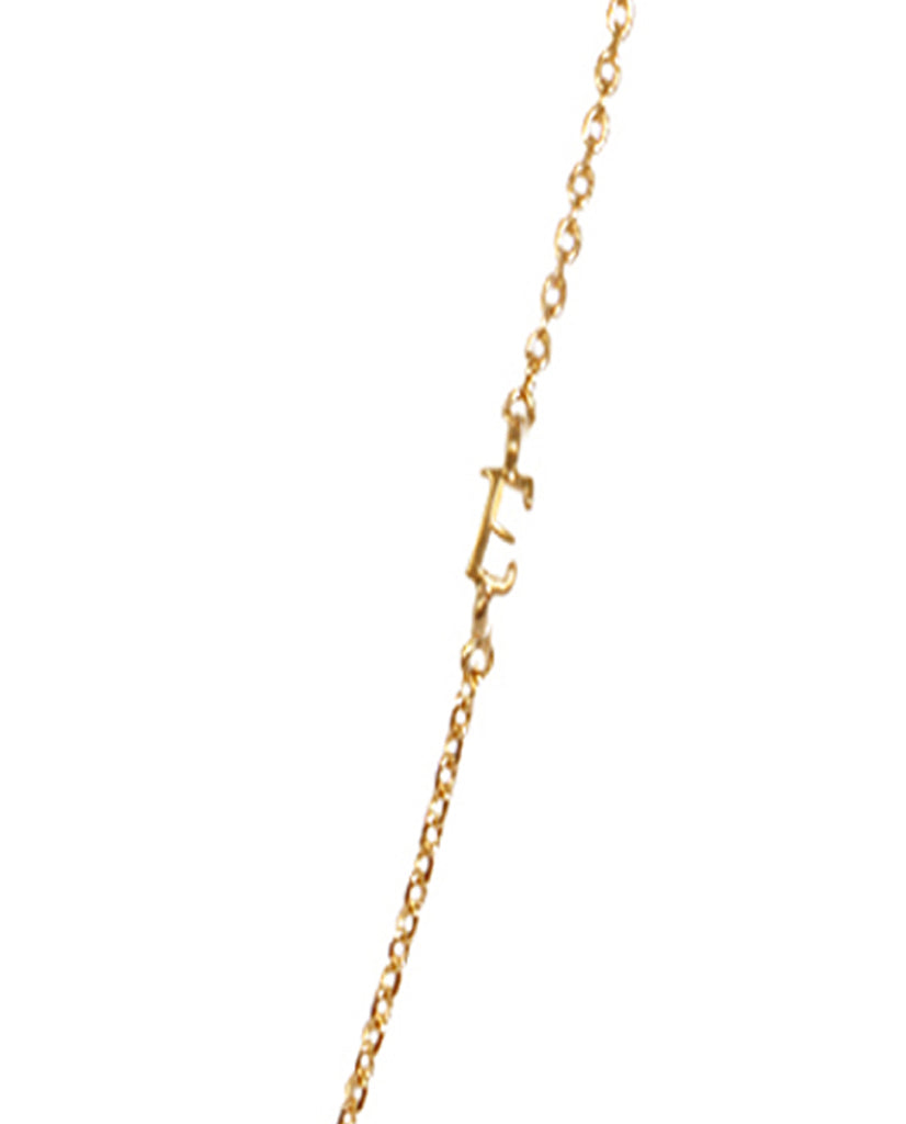 Dainty Initial 'E' Necklace