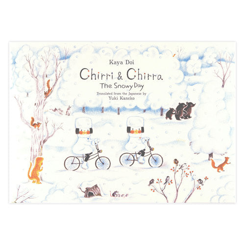 Chirri and Chirra The Snowy Day - TREEHOUSE kid and craft