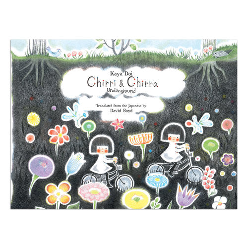 Chirri & Chirra, Underground - TREEHOUSE kid and craft