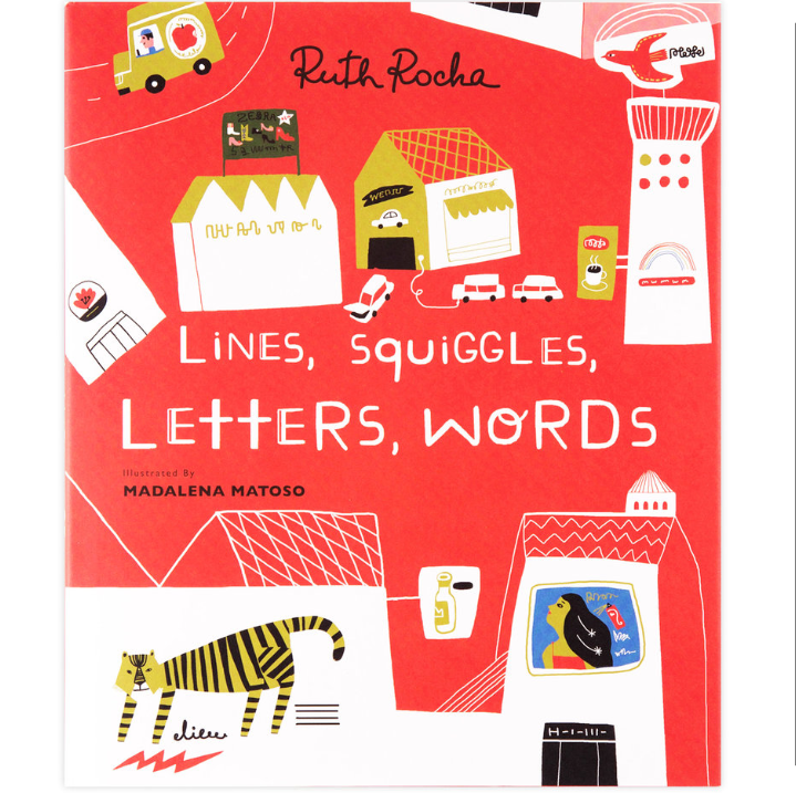 Lines, Squiggles, Letters, Words - TREEHOUSE kid and craft