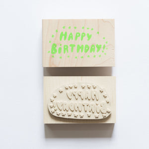 Happy Birthday Stars Stamp - TREEHOUSE kid and craft