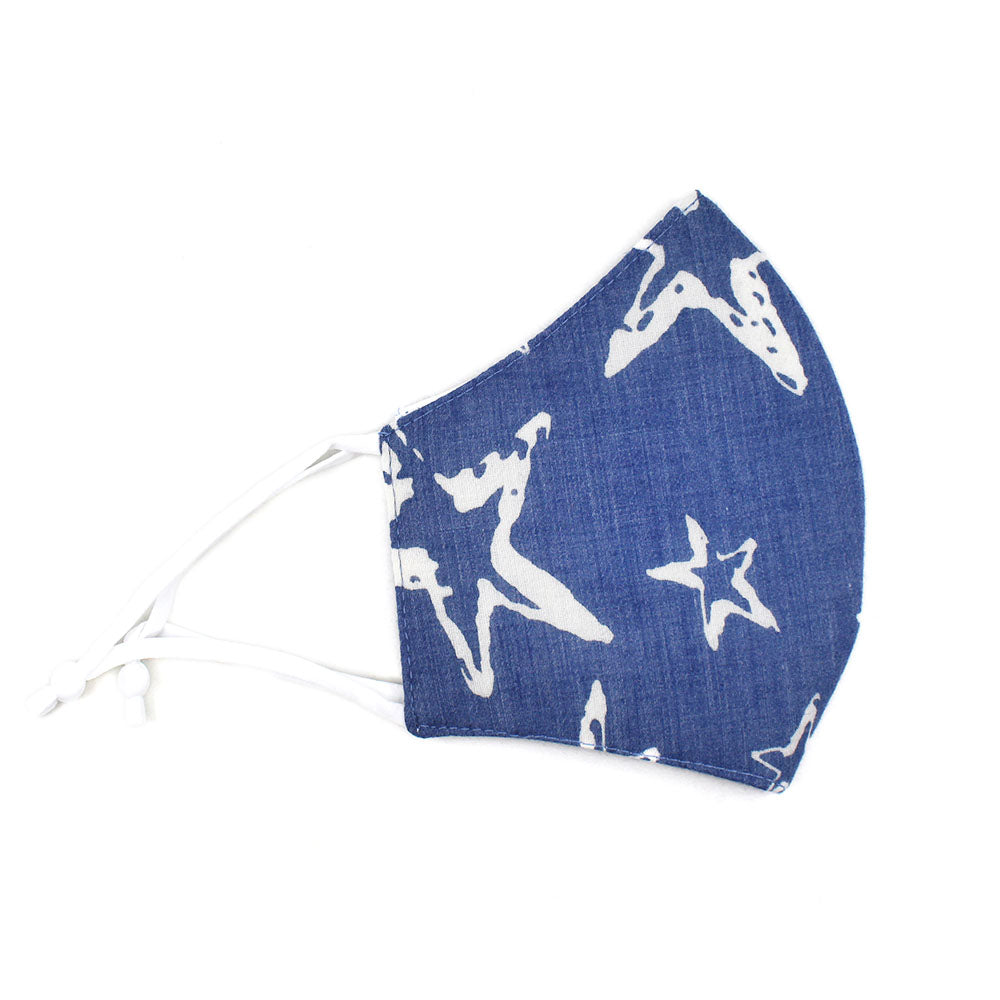 Adjustable Cotton Face Mask, Adjustable Fit Blue with Stars, USA-Made