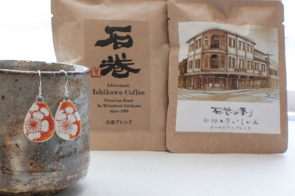 Chance to Receive Ishinomaki Coffee!