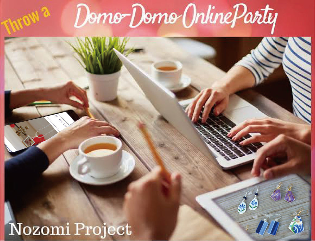 Host an Online Party!