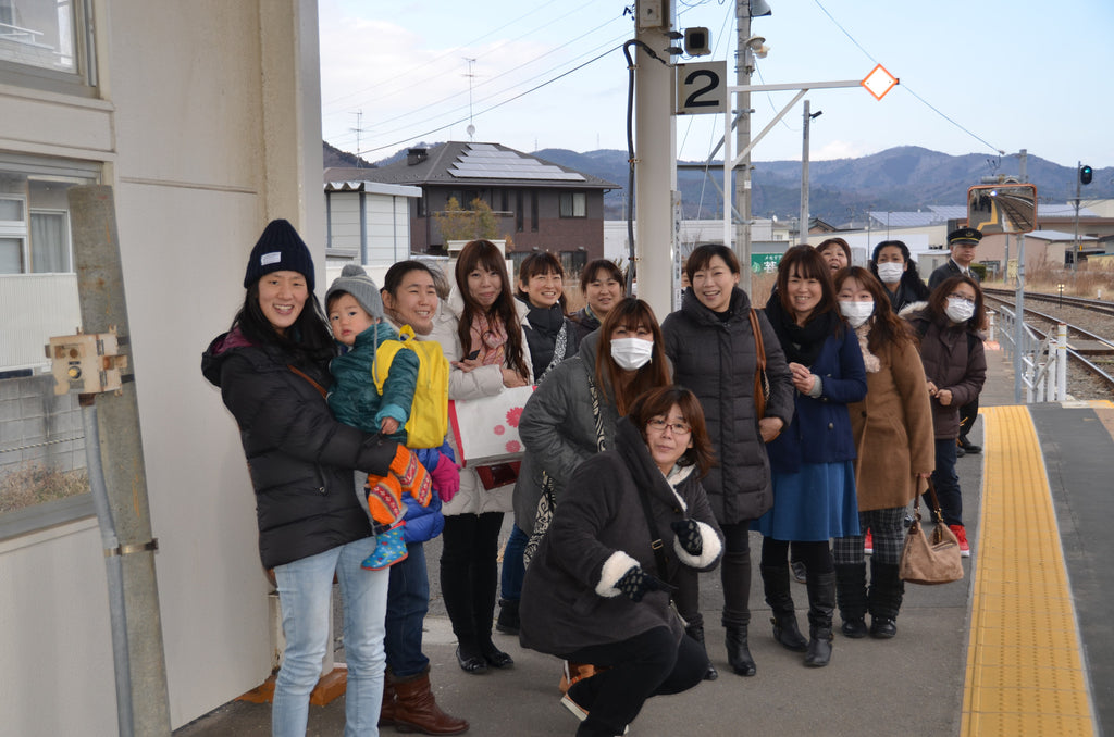 Adventures on our Journey to Onagawa