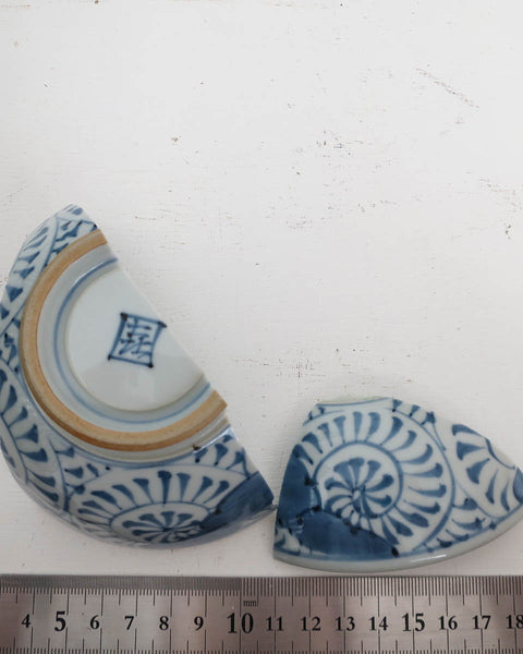 Pottery Collection (99-D13)