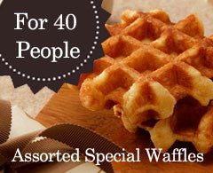 160 Mini Japanese Green Tea and Original Waffles