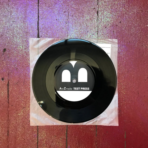"Rachael Sage ""Sistersong 2018"" Test Pressings"